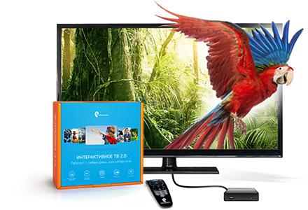 Интерактивное ТВ 2.0 - тарифы